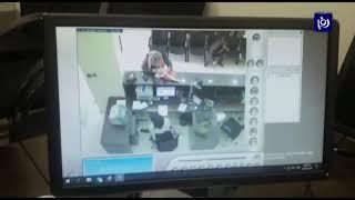 الأمن يلقي القبض على سارق أحد البنوك في العاصمة عمان - (21-1-2019)