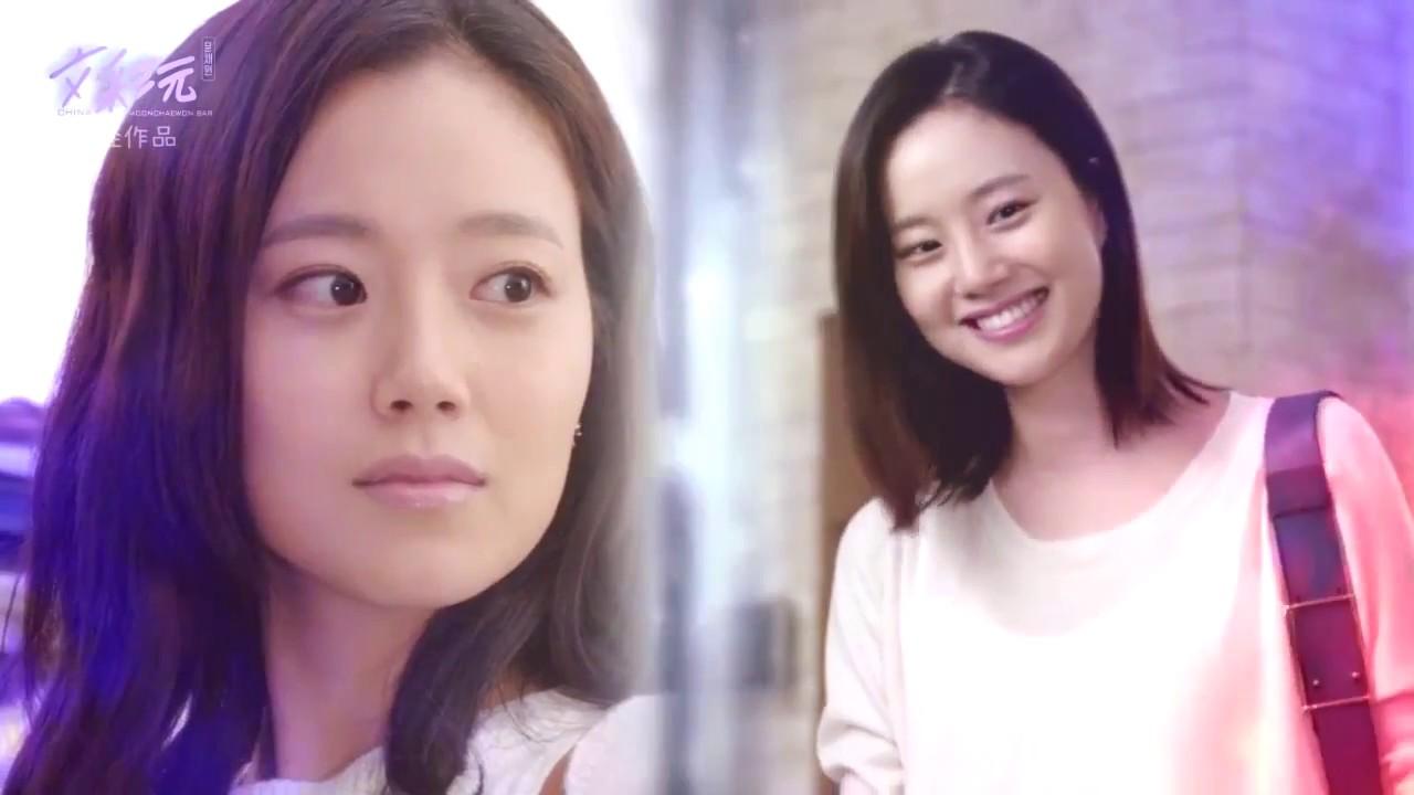 maan Chae won dating 2015
