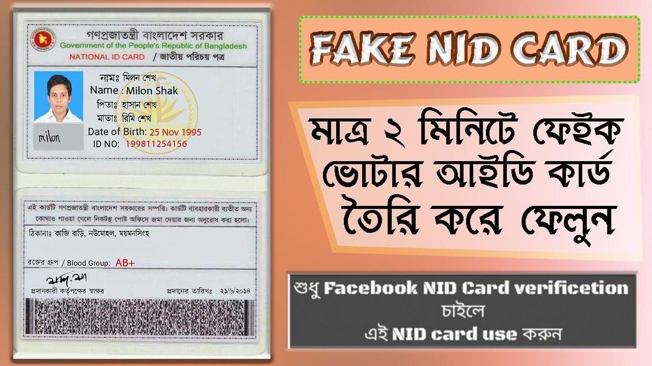 Id Aderichie co Fake Card Generator Bd
