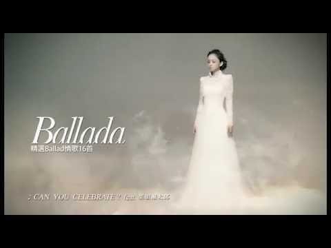安室奈美惠 [Ballada] TVC