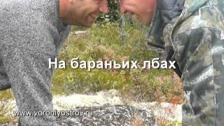Рыбалка и отдых в Карелии(Рыбалка и отдых в Карелии., 2014-02-15T13:56:35.000Z)