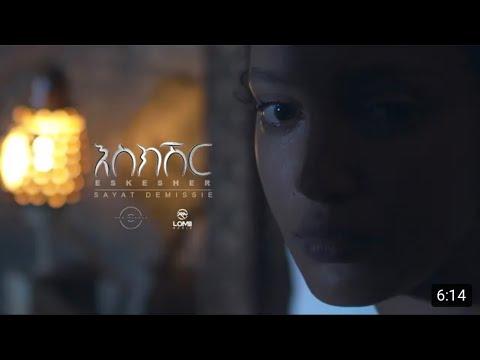 Sayat Demissie – Eskenesher New Ethiopian Music 2019 Making