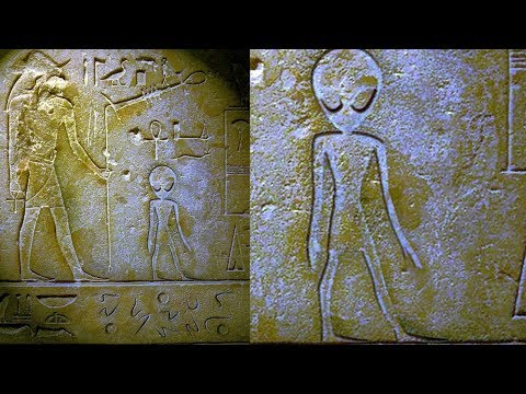 Технологии внеземного происхождения