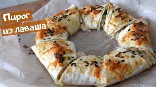 Вкуснятина из лаваша Ленивый пирог с сыром и колбасой
