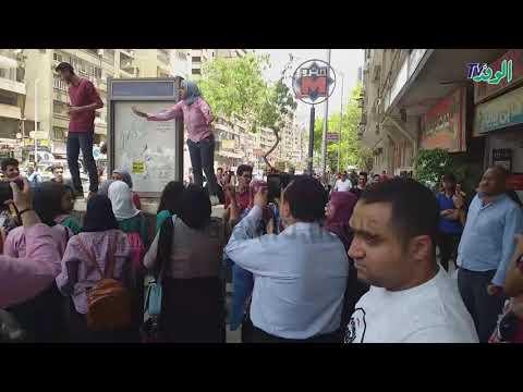 وقفة احتجاجية بالدقي لطلاب أولى ثانوي ضد وزير التعليم  - 15:53-2019 / 5 / 21