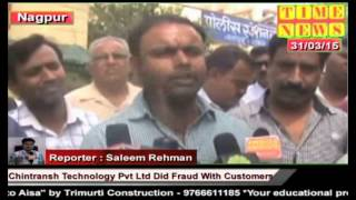 time news chintransh technology pvt ltd did fraud with customers