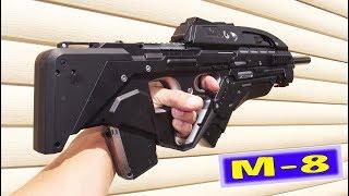 💣Мощный Автомат М-8 Стреляющий Шариками Орбиз!💥