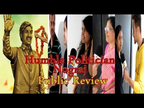 Bangalore Reaction On Humble Politician Nograj Public Review in India | Danish Sait | Trailer