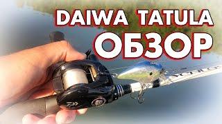 Обзор Daiwa Tatula + замена TWS на керамический