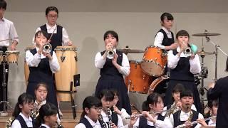 校歌 - 神奈川県川崎市立井田中学校校歌