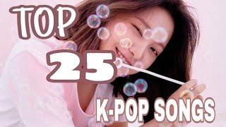 | ТОП 25 ЗАЕДАЮЩИХ K-POP ПЕСЕН |