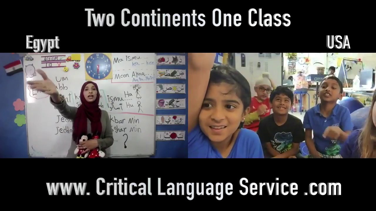 2nd Grade Arabic Class - Global Classroom - YouTube [ 720 x 1280 Pixel ]