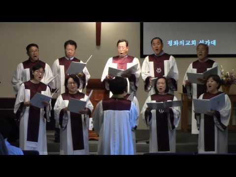 170423 내 주의 은혜 강가로 Choir