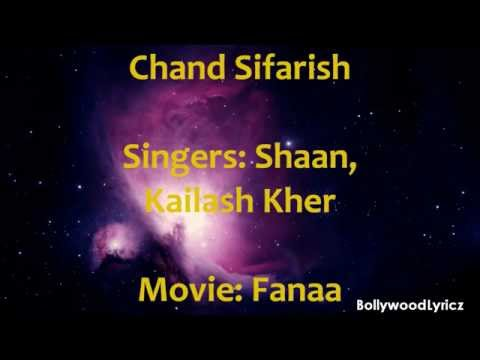 Chand Sifarish [English Translation] Lyrics