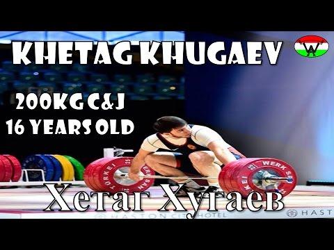 Khetag Khugaev -