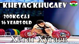 Khetag Khugaev - Olympic Weightlifting Training | Хетаг Хугаев - Тяжелоатлет