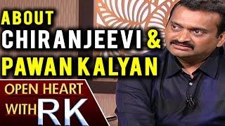 Producer Bandla Ganesh About Chiranjeevi And Pawan Kalyan | Open Heart With RK | ABN Telugu