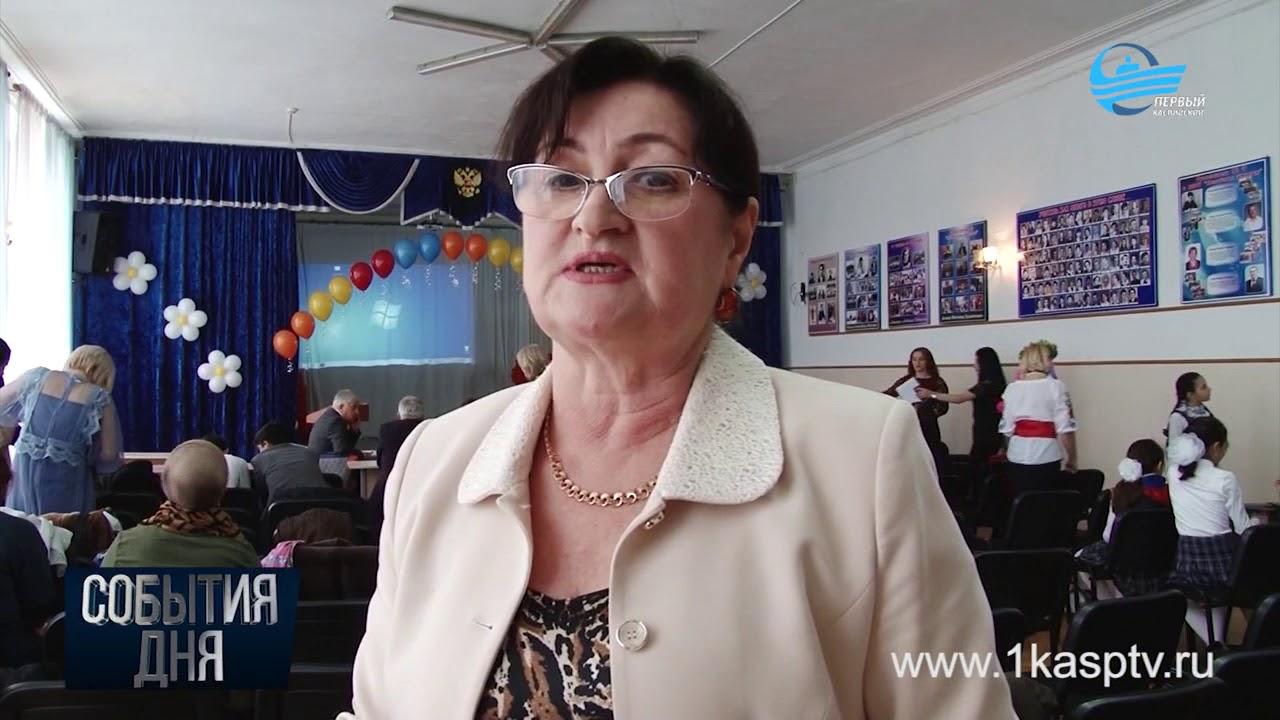 Муниципальный этап конкурса «Самый классный классный» собрал представителей всех общеобразовательных учреждений Каспийска