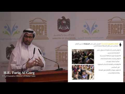Education For Happiness and Wellbeing   H E  Tariq Al Gurg