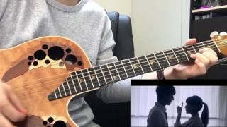 【コード付】アップルティー - 杏沙子 (acoustic guitar cover)