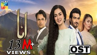 Anaa | OST | HUM TV | Sahir Ali Bagga & Hania Amir | HD Video