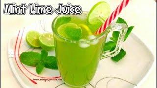 Lemon Mint Juice   Weight Loss   Mint Lemonade Recipe   Refreshing Summer Drink