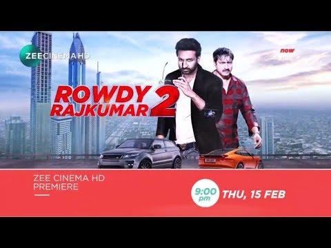 Rowdy Rajkumar 2 - Zee Cinema Promo | New Release Date