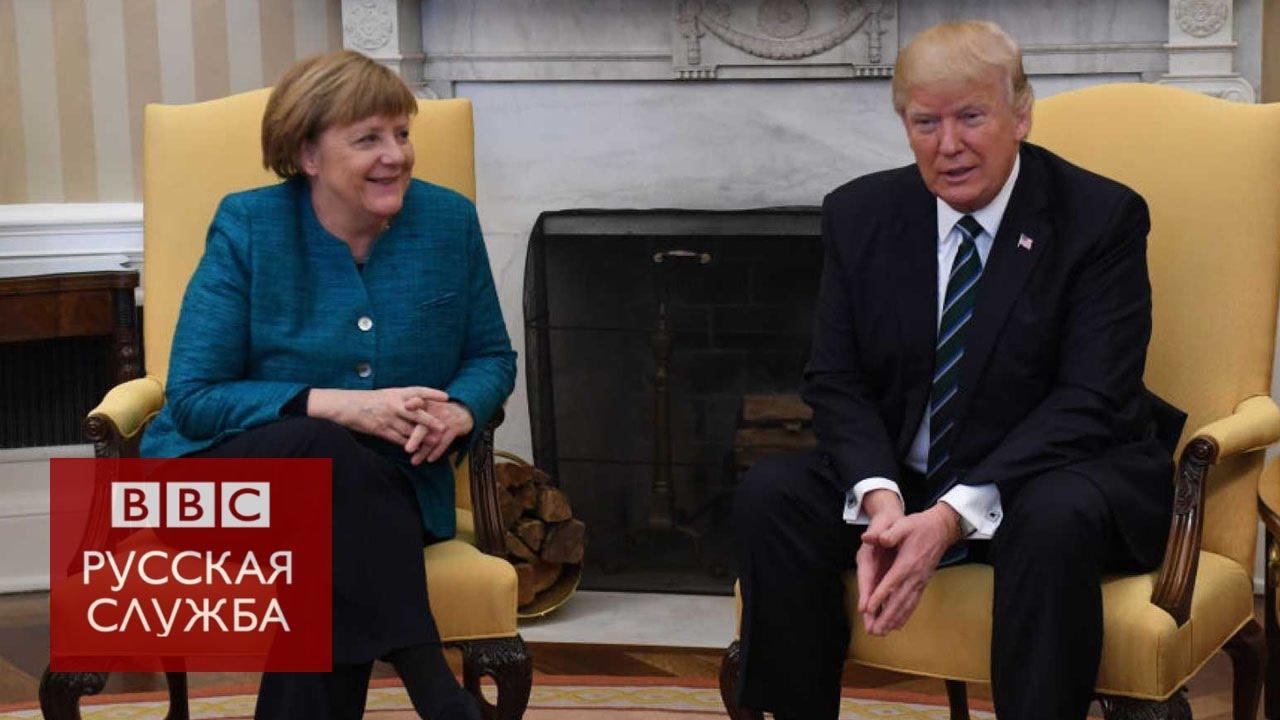 Трамп проигнорировал просьбы пожать руку Меркель
