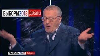 Собчак и Жириновский дебаты 2018 (DanceEdition)