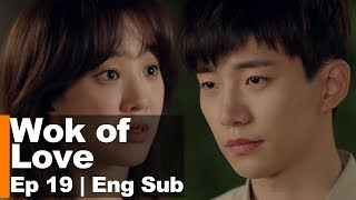 "Jung Ryeo Won ""Why does it have to be me you choose to get over?"" [Wok of Love Ep 19]"