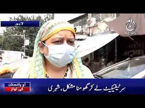 Pabandiyon Kay Ehkamat..Vaccine Na Lagwanay Walay Ab Jainge Jail   Aaj Pakistan Ki Awaz   Aaj News