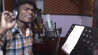 Mui Aae Tor Handsome No 1 Studio Version By Bijay Thela || Like Umakant Barik New Sambalpuri Song