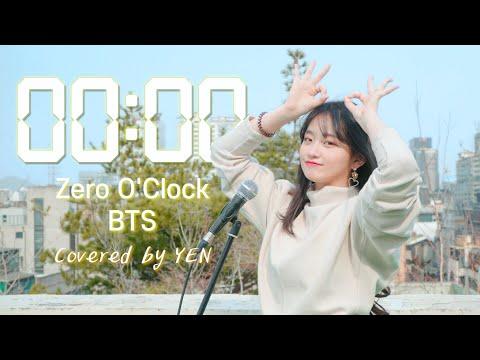 [옌커버] BTS (방탄소년단) - 00:00 Covered By YEN | 옥상커버 |