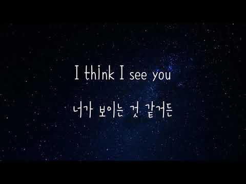 Coldplay - A Sky Full of Stars (한국어 가사/해석/자막)