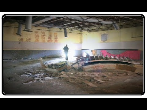 INSIDE THE ABANDONED FOXBORO ROLL-A-RENA / THE SKATERY Roller Skating Rink
