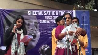 Aye Bhagat Singh Tu Zinda Hai by Sheetal Sathe