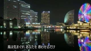 作詞 井上陽水 作曲 玉置浩二 昭和59年(1984)リリース.