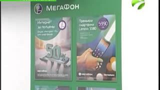 видео Корпоративные тарифы Теле2: выгодные варианты