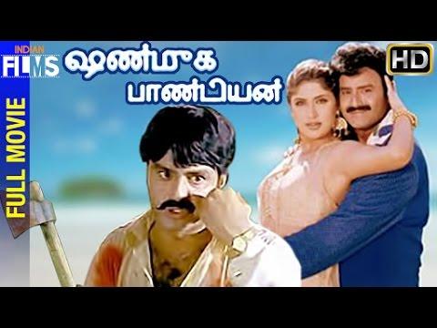 Shanmuga Pandian Tamil Full Movie | Balakrishna | Simran | Anjala Zaveri | Samarasimha Reddy Telugu