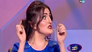 الممثلة نرجس الحلاق تحكي حكايتها مع الصراصير