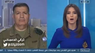 الأقصى يتلون بدماء الفلسطينيين والجزيرة القطرية تستضيف منسق عمليات الإحتلال الصهيوني - صحيفة صدى الالكترونية