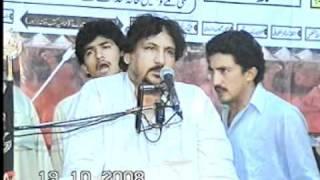 Zakir Ghulam Jafar Tayyar Zainab Da Veer De