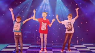 Арам зам зам  | МИНИ ДИСКО | Танцы для детей