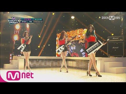 Wonder Girls(원더걸스) - 'I Feel You' 무대! M COUNTDOWN 150820 EP.439
