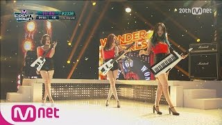 Wonder Girls(원더걸스) -