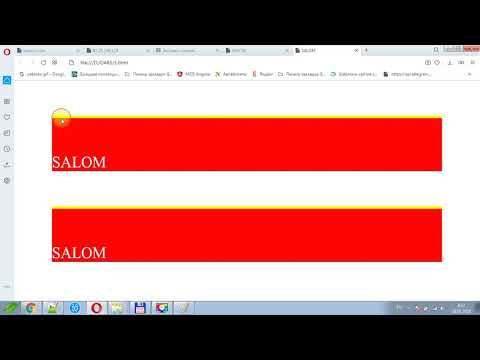 HTML RADIUS