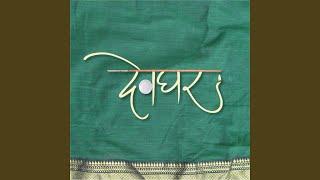 Adrusha Rahuni