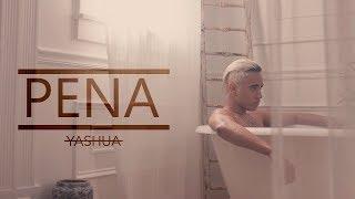 Смотреть клип Yashua - Pena