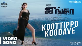 Junga | Koottippo Koodave Video Song