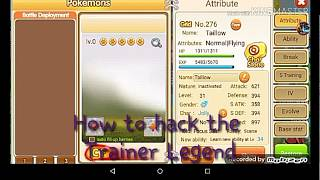 How to hack Trainer Legend game